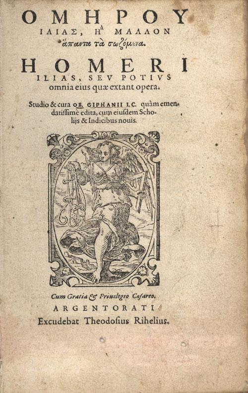 Portada de la La Ilíada de Homero hacia 1572
