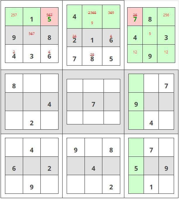 Como resolver sudokus - Paso 5